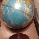 Глобус земли географический, Челябинск