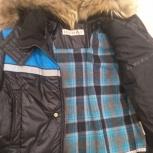 Продам зимнюю куртку фирма KERRY для мальчика 12-16лет, Челябинск