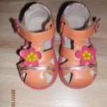 Сандалии (туфли) детские в упаковке, 20 размер, Челябинск