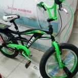Велосипед BMX 2019, Челябинск