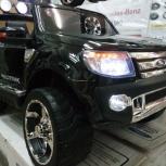 Детский электромобиль ford ranger лицензия, Челябинск