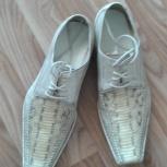 стильные туфли, Челябинск