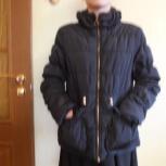 Демисезонная куртка, Челябинск