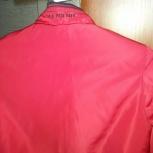 Продам куртку для мальчика, Челябинск