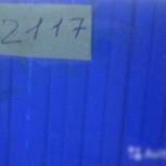 Стекло декоративное сине-тёмное, Челябинск