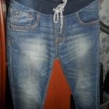 Продам джинсы для мальчика., Челябинск