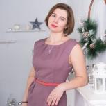 Репетитор 1-4 классы, Челябинск