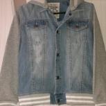 Куртка текстильная джинсовая для мальчика, р-р 146, Челябинск