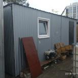 Вагончик, бытовка строительный 6х2,4, Челябинск