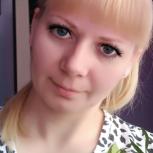 Репетитор по русскому языку и литературе, Челябинск