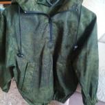продам детский костюм, Челябинск