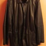 Куртка кожаная David moore черная, Челябинск