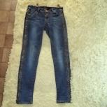 женские джинсы, Челябинск