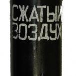 Баллон под сжатый воздух 40 литров ГОСТ 949-73 новый, Челябинск
