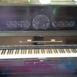 Продам фортепиано, Челябинск