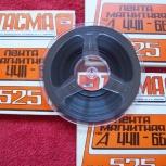 Записи на магнитофонной ленте -500 метров, Челябинск