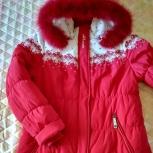 Утепленная куртка, Челябинск