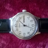 часы Слава, Челябинск