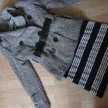 Теплое, стильное р-р 44 (можно регулировать -+), Челябинск