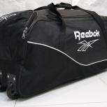 Спортивная сумка reebok на колёсах. Доставка из омска, Челябинск