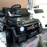 Детский электромобиль Mercedes-Benz G55 чёрный, Челябинск