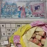 Настольная игра русское лото деревянные бочонки, Челябинск