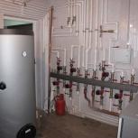 Монтаж систем отопления, Челябинск