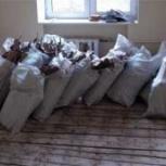 Вывоз мусора - бытовой строительный, Челябинск