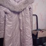 пальто, Челябинск