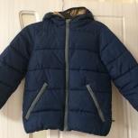 Куртка для мальчика демисезонная, Челябинск
