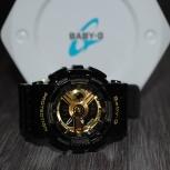 Наручные часы CASIO BA-110RG-1A, Челябинск