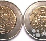 2 монеты с браком Португалия Юнисеф 1999г, Челябинск