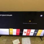 Телевизор smart tv lg 47lb631 (119см)DVB-T2,Wi-Fi,2017год, Челябинск