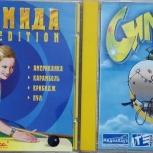 Развивающие Игры для детей Силы Природы Пирамида, Челябинск