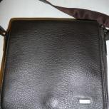 мужская сумка фирмы Zolla, Челябинск