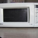 СВЧ печь LG MS2041U, белая, 20 л., 700 вт.., Челябинск