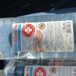 Продам антисептическое средство, Челябинск