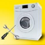 Ремонт стиральных машин, гарантия, Челябинск