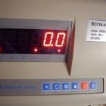 Пульт от напольных весов ВСП4 -6, Челябинск