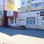 "Продам салон красоты ""сатори"", Челябинск"