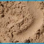 Песок строительный/речной/мытый, Челябинск