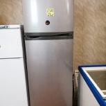 Холодильник whirlpool total no frost 188см доставка гарантия, Челябинск