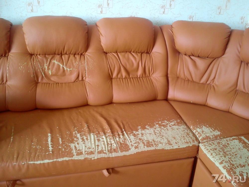 мебель в челябинске 74ru