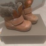 Зимние ботиночки, размер 22., Челябинск