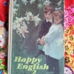 Продам учебник Happy English 2, Челябинск