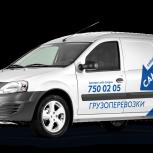 Аренда Lada Largus фургон, Челябинск