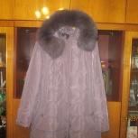 Зимний пуховик, Челябинск