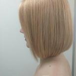 Окрашивание волос, Челябинск