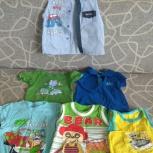Одежда на мальчика, Челябинск