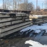 Продам плиты перекрытия, Челябинск